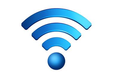 На набережной работает wi-fi