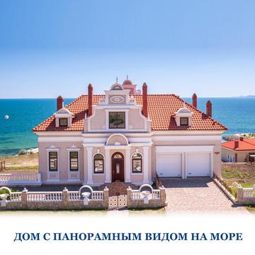 Дом с видом на море «Воронцовский»